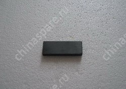 Magnetic BYD F0