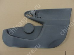 Shield assy.,front door,r BYD F0