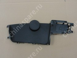 Underside,front door shield,r BYD F0