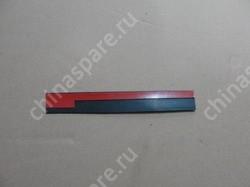 Sealing panel,r BYD F0