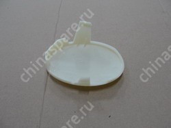 Cover,front foglight,r BYD F0