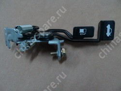 Handle assy.,fuel filler lid and trunk lid BYD F3