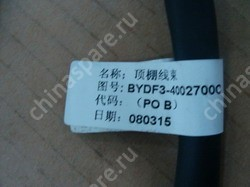 Wiring harness,roof BYD F3
