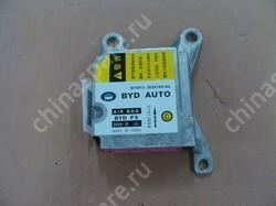 Srs ecu(impact sensor) BYD F3