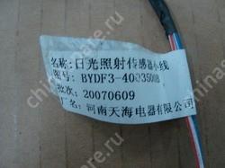 Кабельная шина датчика дневного света BYD F3
