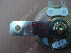 Звуковой сигнал высокой частоты с кронштейном в сборе BYD F3