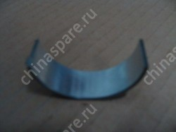 Bearing, lower crankshaft(fifth class) BYD F3