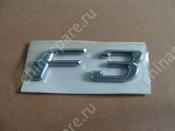 f3 label BYD F3