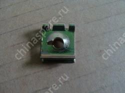 Крепежный пружинный зажим заднего бампера BYD F3