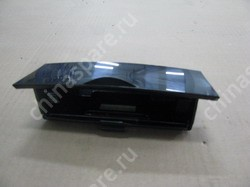 Front ashtray sub-assy BYD F3