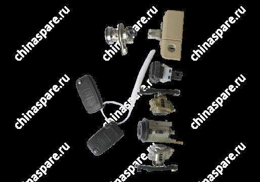 B148CB6105003BA Комплект ключей + личинки замков Chery Cross Eastar