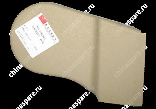 B147005025 Trim board Chery Cross Eastar