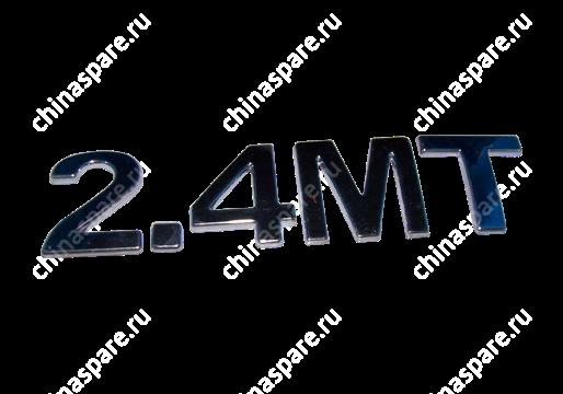 Emblem-2.4at Chery Eastar