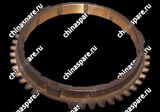 Кольцо кпп синхронизатора блокирующее шестерни заднего хода cowry Chery Eastar