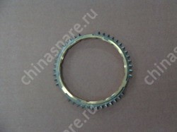 First shift synchronizer ring BYD F3