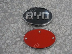Эмблема на облицовку радиатора f0 BYD Flyer