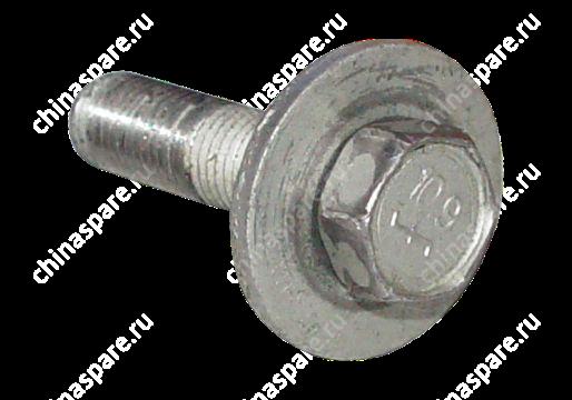 06506197aa Washer Chery Amulet