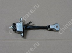 Front limiter assy. BYD F0