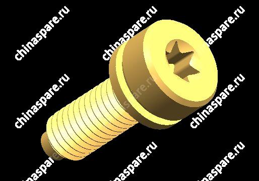 480ED1008056 Bolt Chery Amulet