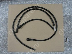 Front washing pipe assy. BYD F0