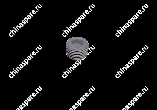 Plug - tapered (inner hexagon) Chery Amulet
