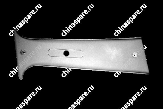 Накладка стойки центральной верхняя правая (пл) Chery Amulet
