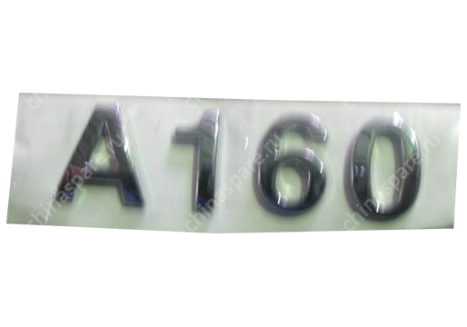 Emblem-al160 Chery Amulet