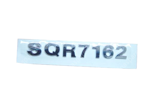 Sqr7162,name plate Chery Amulet