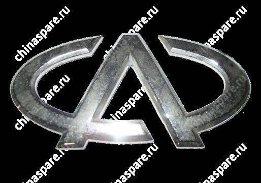 Эмблема задняя Chery Amulet