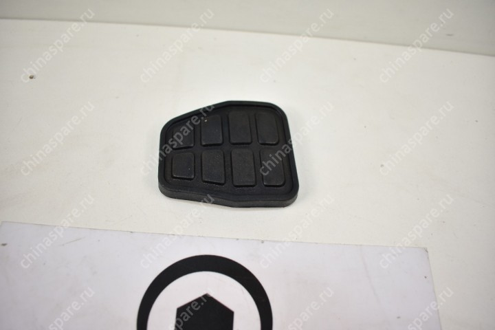 Накладка педали тормоза Lifan X60