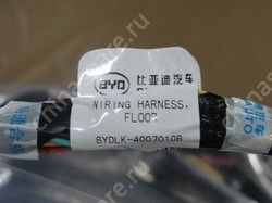 Wiring harniess,floor BYD F0