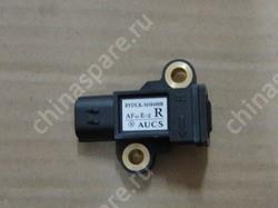 Front impact sensor,r BYD F0