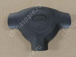 Подушка безопасности водителя f0 BYD F0