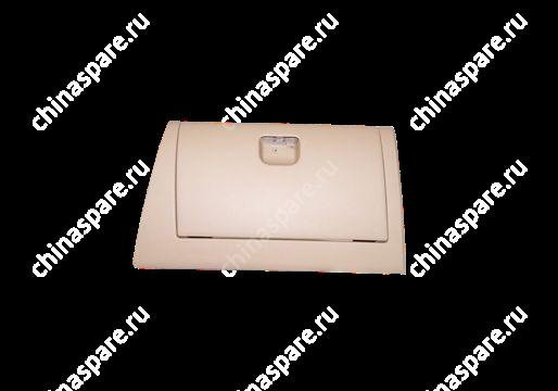 B145305220BA Glove box Chery Cross Eastar